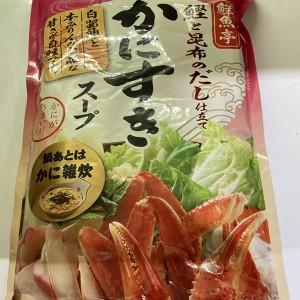 日本蟹肉壽喜鍋湯底