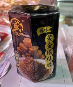 即食 黃金瑤柱絲( 辣味)
