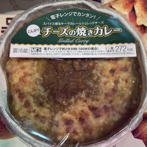 日本芝士咖喱免治牛肉飯  200g
