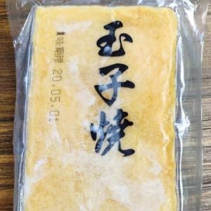 日本玉子燒  大大包 (500g)