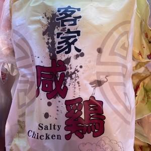 客家鹹雞(加熱即食)約1200g