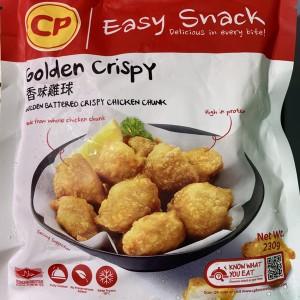 CP香味雞球(230g)