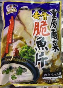 重慶酸菜去骨脆魚片