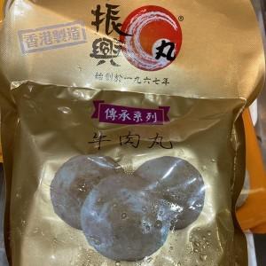 振興牛肉丸(200g)