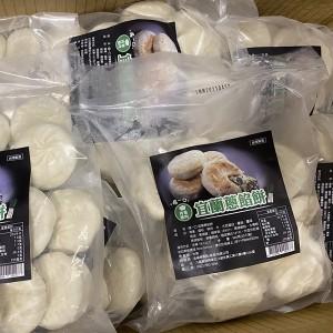 台灣蔥餡餅!(560g 20入裝)