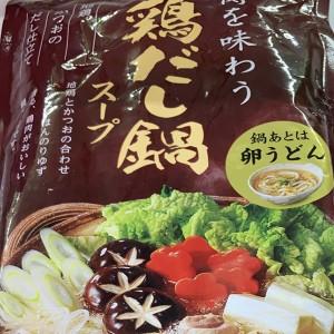 日本地雞湯底