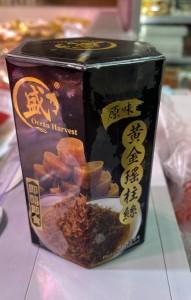 即食 黃金瑤柱絲 (原味)
