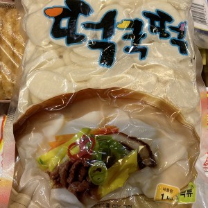 韓國松鶴年糕(切片)(1kg)
