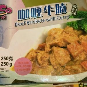 易食的 咖喱牛腩(250g)
