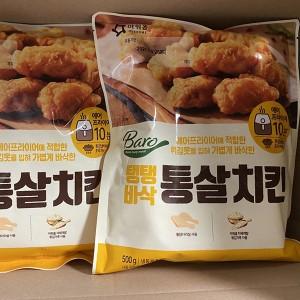 韓式脆脆無骨炸雞    500g