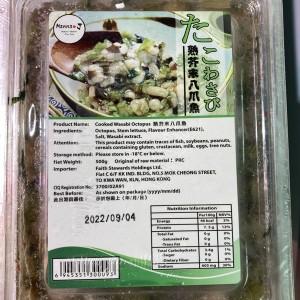 刺身熟芥末八爪魚(500g)