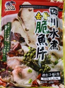 四川水煮去骨脆魚片