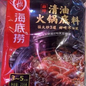 海底撈(麻辣)火鍋湯料