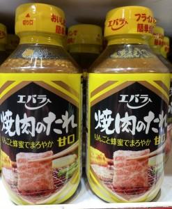 日本蜂蜜燒烤醬