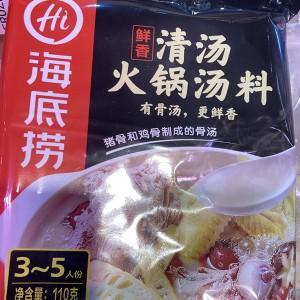 海底撈(清湯)火鍋湯料