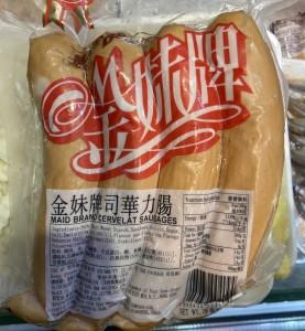 金妹司華力腸(4條裝)