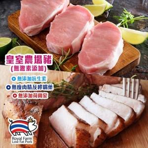 泰國特級無激素豬扒(454g)