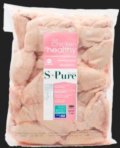 S·pure無激素(無骨)中亦1kg
