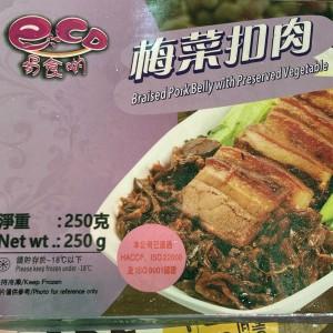 易食的 梅菜扣肉(250g)