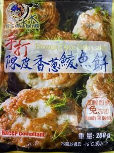 手打陳皮香蔥鯪魚餅